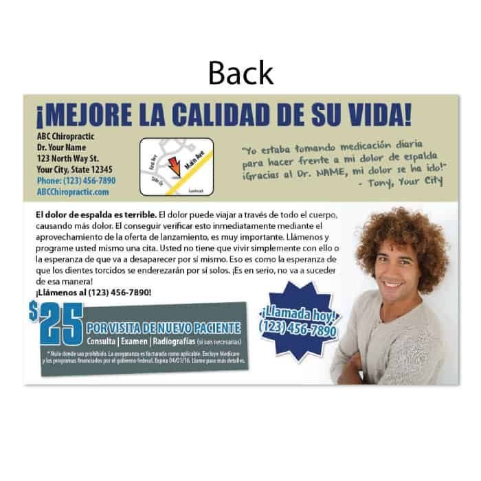 spanish chiropractic marketing, hispanic chiropractic advertising, spanish chiropractic postcards, hispanic new patient postcards, spanish existing patient postcards, personal injury postcards, auto accident postcards, online print store, spanish postcards, hispanic postcards, spanish print materials